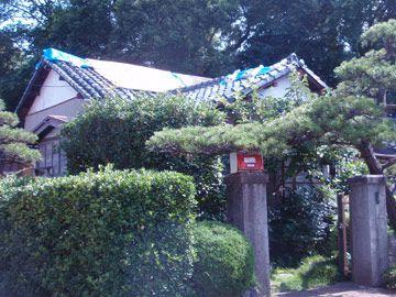 屋根のリフォーム前
